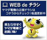 WEB de �`���V
