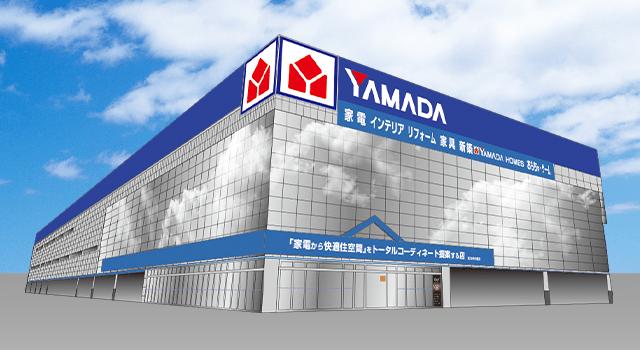 家電住まいる館YAMADA北九州小倉店